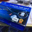 新古品AUTO AQUA自動給水システムmini AUTO TOP OFF