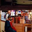 田中山神社の 新神楽殿竣工奉告祭にお参り ♪
