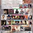 11/3(金・祝)ポジしり27フライヤー完成!!