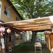 「欅屋(KEYAKIYA けやきや)」JR北仙台駅近くで唐揚げ、牛すじ大根煮で晩酌