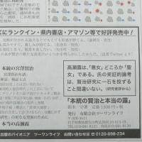 早坂高原#4(7/14、残り後編)
