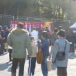 第42回兵庫市川マラソン全国大会