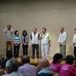 東日本ペタンク大会参加県の紹介