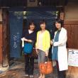 3姉妹旅~  癒しと発見の秋旅・京都