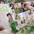 ☆新しくなりました!パンフレットの写真☆ 神奈川県大磯町 スマイルシャトル