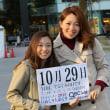10月29日(土)ホームビデオの日、おしぼりの日、てぶくろの日、晴れとるよ。(^_-)-☆