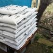 田んぼ用の肥料を準備2019