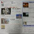 6~8月のBmapバリアフリー上映会