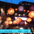 祝・「ひろの東本西走!?」 開設13周年!