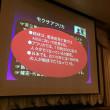 石川県鍼灸マッサージ師会 平成29年度 県民公開講座は無事終了~治療室での会話~
