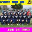 上西♥女子♥サッカー部Weblog 2017