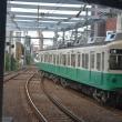 琴電長尾線1200形 50番台 かつて京浜急行700形
