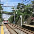 山陽電車は3年3ヶ月ぶりの須磨浦公園駅下車 (まさかの2回目 カーレーター・・)