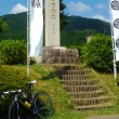 関ヶ原にサイクリング