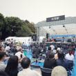 多様な台湾文化を伝えるイベント開幕 上野公園に「台湾駅」出現