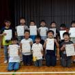 倉敷王将、中学選抜の結果