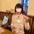 金沢の初級クラスが楽しく終了しました♥