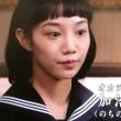 咲妃みゆ@越路吹雪物語 第7話 花乃まりあ出演