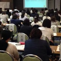 中学校の先生へエシカル講演会 IN 熊本県
