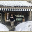 豪雪と戦う!県外出身者の応援ソング!