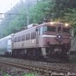 《鉄道写真》思い出のカシオペア(44)~ED79形電気機関車が牽引する「カシオペア」~