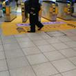 けさ、大和駅の相鉄への連絡改札を視察しました。