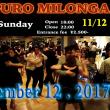 E&A MEGURO MILONGA  11月12日(日曜日)