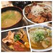 北海道美味しいものシリーズ