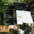 庭cafe 美し郷