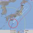 関東に接近している台風21号は史上最高クラスの超大型で警戒が必要です!!23日の行動は慎重に