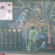 校長室黒板(7月)
