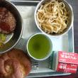 学校訪問と学校給食