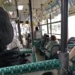 バスの中は暖かいです。外は今10.5度です。寒いです。