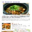 一楽「広東料理」 算3000円+飲み物 第15回夕焼けの海から中華街を 目指してみましょう(横浜クルージング)