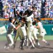 うちな〜高校野球物語