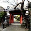 新田義貞ゆかりの真言宗寺院「小動山浄泉寺」