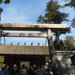 平成最後のお伊勢参りに行ってきました