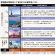 日本の超富裕層が次々に米国移住する