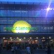 ベストヒット☆SMA Live & RARE @CCレモンホール
