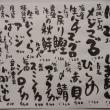 10月24日(火)