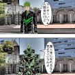 漫画ー764ページ