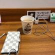 イオンマリンピアの地下一階です。充電しながらコーヒーを飲みます。