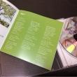 秩父鉄道SL30周年記念メモリーソング  The steam of nostalgia 〜SL memory song〜