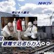 東日本大震災から7年を迎えました。
