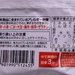 東洋水産 SEVEN&i GOLD 金の麺 味噌