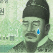 Most Koreans Fear Economy Will Get Worse