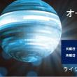夏休みの宿題『福岡市社交ダンススタジオ・ダンススクールライジンングスター 』