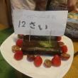 姫1号、誕生日♪