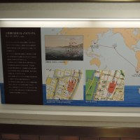 """ヤン・ヨーステンの胸像は、東京駅八重洲地下街""""旭川ラーメン 游亀亭""""の真横にあります!"""