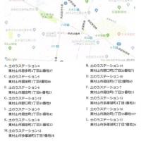 「土のうステーション」を秋津町・恩多町・廻田町・多摩湖町・野口町・諏訪町地区の計16か所に設置